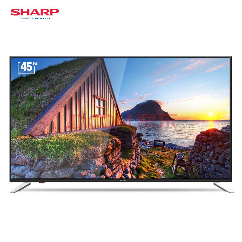 夏普(SHARP)45英寸日本原装面板高清HDR智能语音网络液晶平板电视机