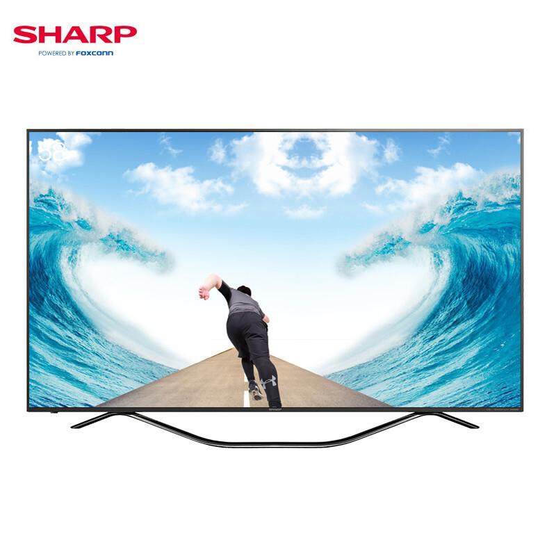 夏普(SHARP) 58英寸 4K超薄智能网络液晶平板电视机8006A系列