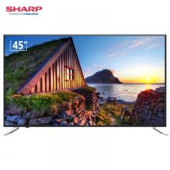 夏普(SHARP) 45英寸全高清wifi智能网络液晶平板电视